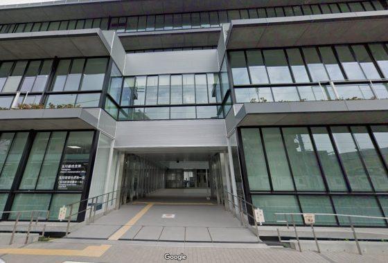 玉川総合支所